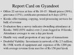 report card on gyandoot