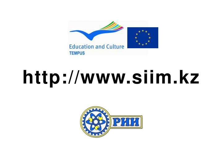 http://www.siim.kz