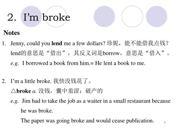 2.  I'm broke