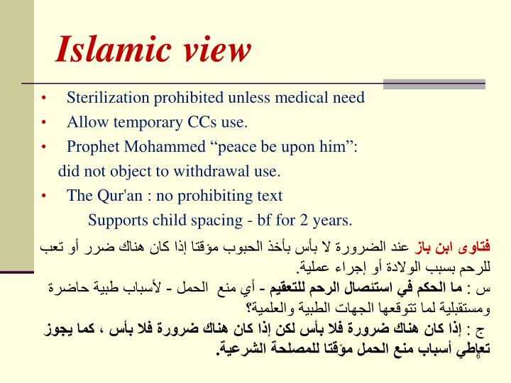 Islamic view