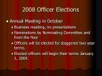 2008 officer elections