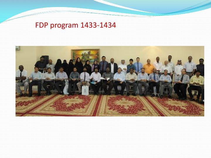 FDP program 1433-1434