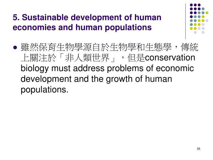 5. Sustainable development of human economies and human populations