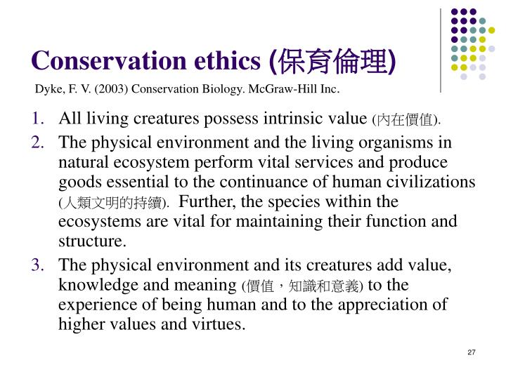 Conservation ethics
