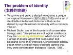 the problem of identity