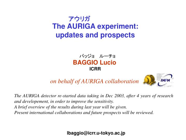 The auriga experiment updates and prospects