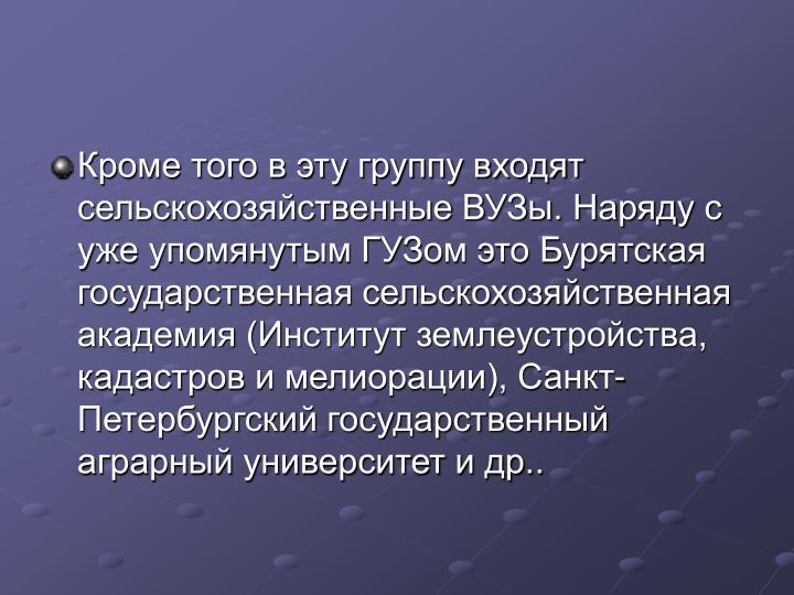 .           ( ,   ), -     ..