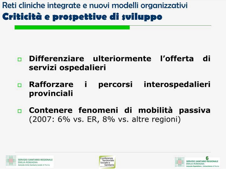 Reti cliniche integrate e nuovi modelli organizzativi