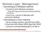 remote login management