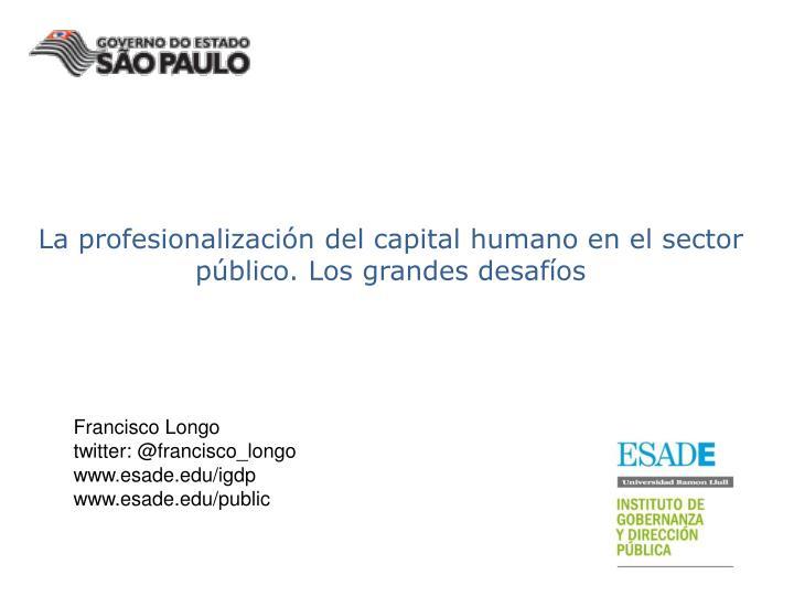 La profesionalización del capital humano en el sector público. Los grandes desafíos