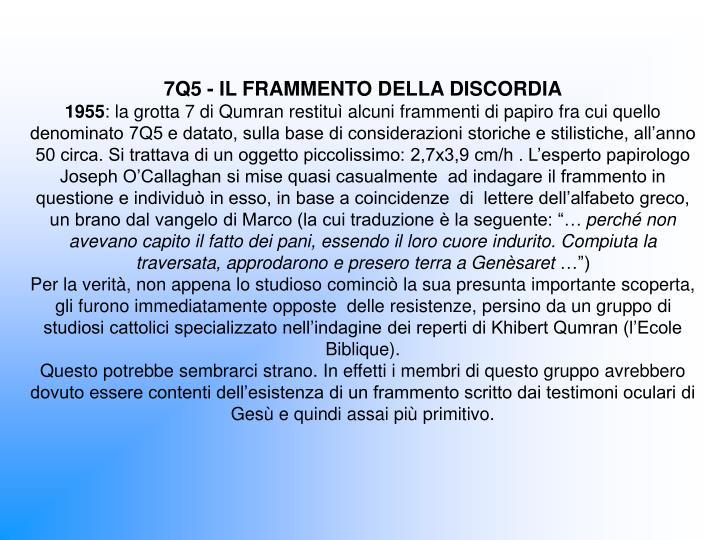 7Q5 - IL FRAMMENTO DELLA DISCORDIA