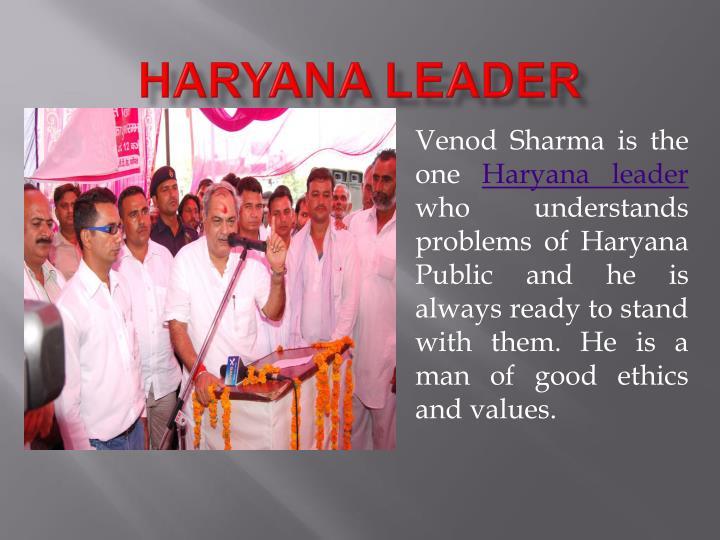 Haryana Leader