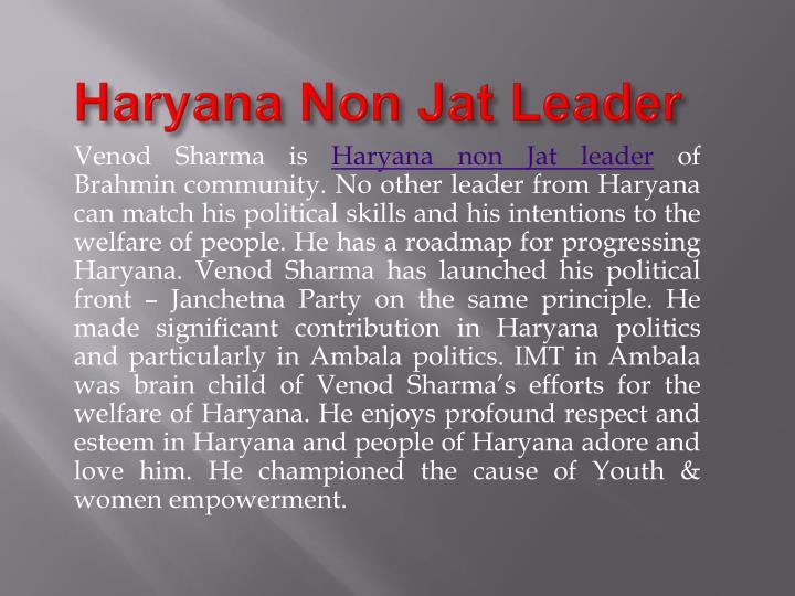Haryana Non