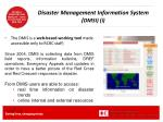 disaster management information system dmsi i