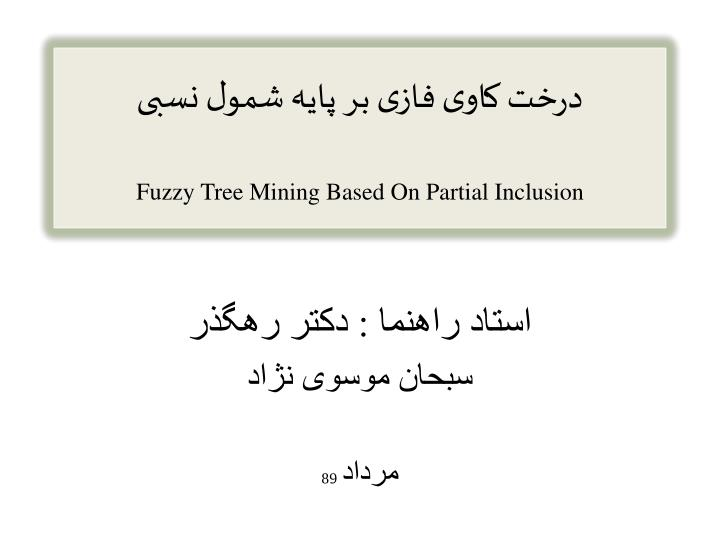 Fuzzy tree mining based on partial inclusion