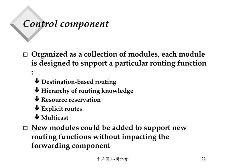 Control component