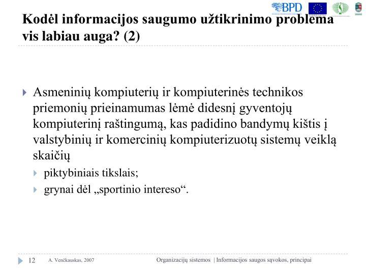 Kodėl informacijos saugumo užtikrinimo problema vis labiau auga? (2)
