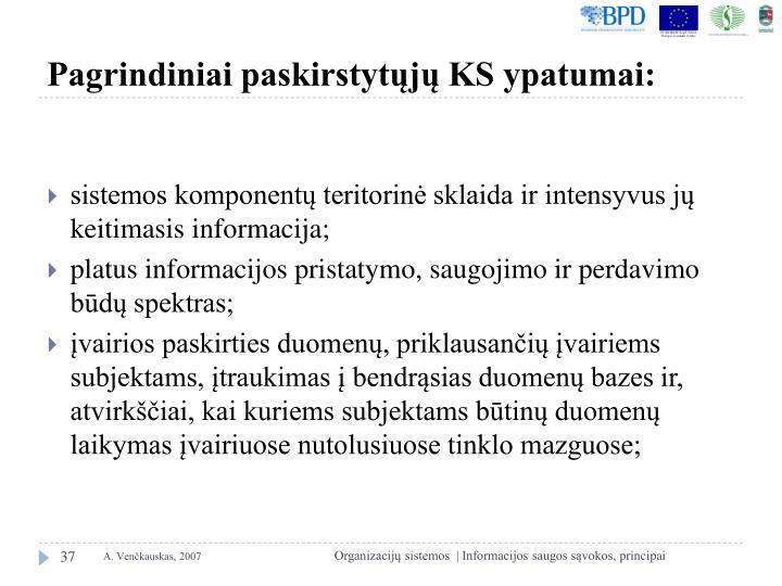 Pagrindiniai paskirstytųjų KS ypatumai: