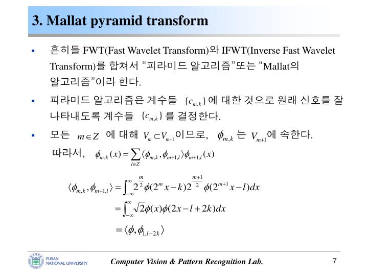3. Mallat pyramid transform