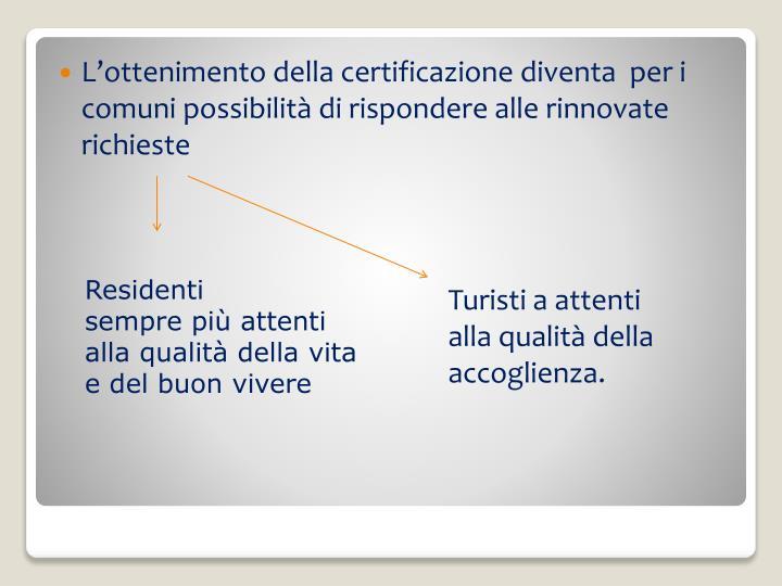 L'ottenimento della certificazione diventa  per i comuni possibilità di rispondere alle rinnovate