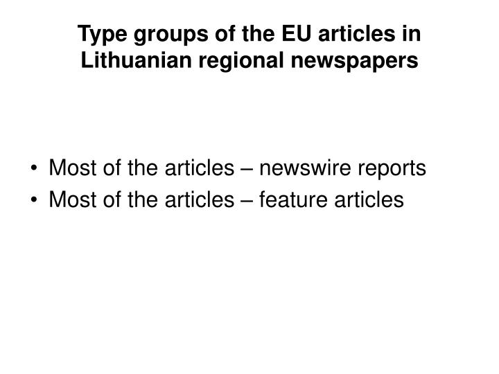 Type groups of the EU articles in Lithuanian regional newspapers