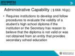 administrative capability 668 16 p