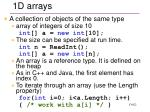 1d arrays