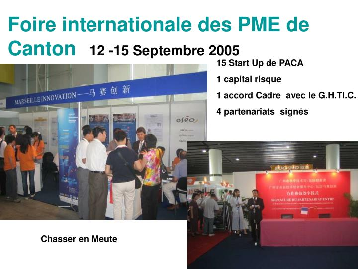 Foire internationale des PME de Canton