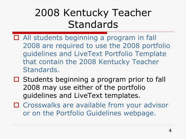 2008 Kentucky Teacher Standards
