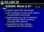 gjxdm what is it