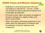 ahws vision and mission statement