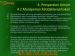4 persyaratan umum 4 2 manajemen ketidakberpihakan1
