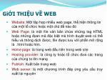 gi i thi u v web1