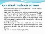 l ch s ph t tri n c a internet
