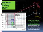 neutrino factory study