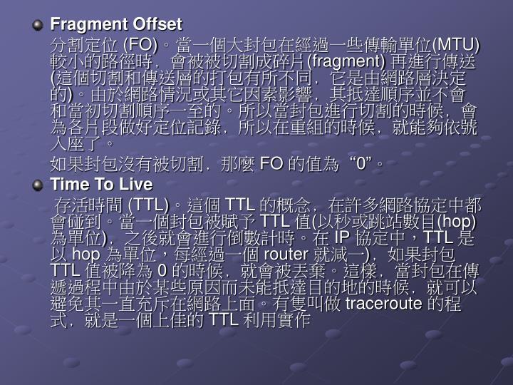 Fragment Offset