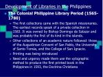 development of libraries in the philippines