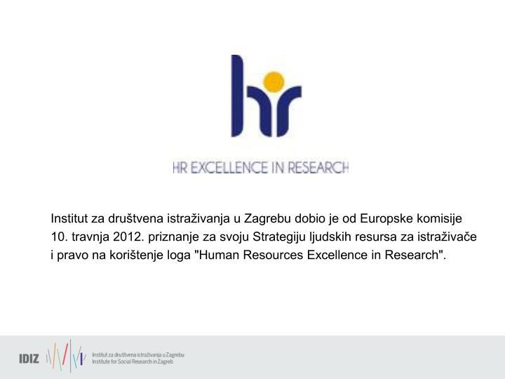 """Institut za društvena istraživanja u Zagrebu dobio je od Europske komisije 10. travnja 2012. priznanje za svoju Strategiju ljudskih resursa za istraživače i pravo na korištenje loga """"Human Resources Excellence in Research""""."""