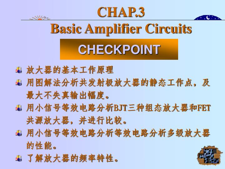 Chap 3 basic amplifier circuits