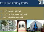 en el a o 2005 y 2006