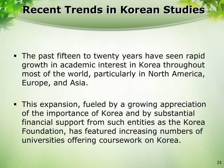 Recent Trends in Korean Studies