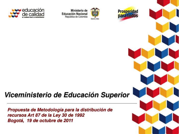 Viceministerio de Educación Superior