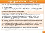 highlights of the fy 2011 12