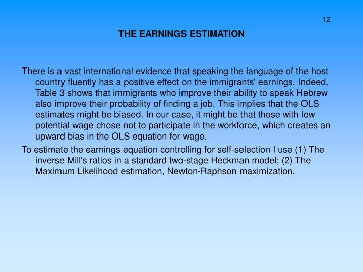 THE EARNINGS ESTIMATION