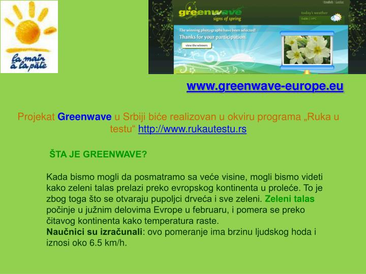 www.greenwave-europe.eu