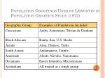 population groupings used by lewontin in population genetics study 1972