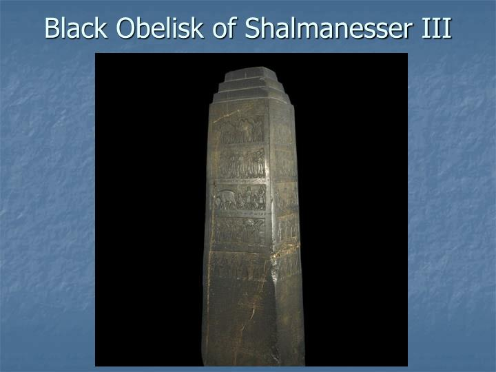 Black Obelisk of Shalmanesser III