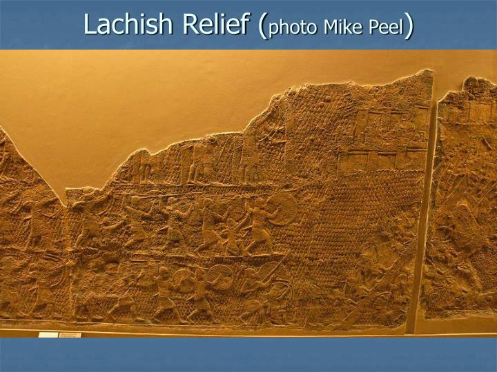 Lachish Relief (