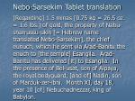 nebo sarsekim tablet translation