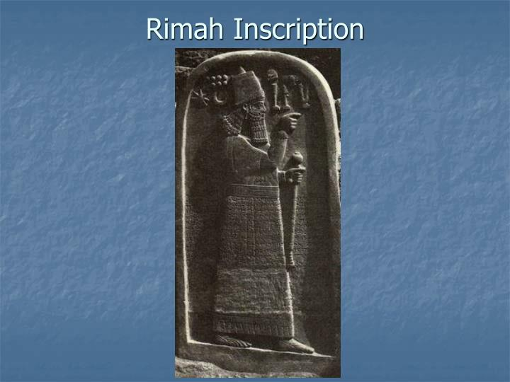 Rimah Inscription